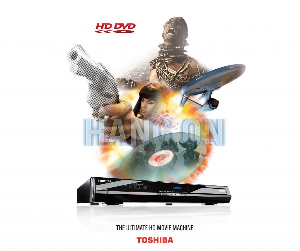 Toshiba HD DVD Image